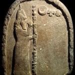 Politiek en literatuur in het oude Mesopotamië – 'Wat niemand ooit in het land had gezien, zette hij als  godenbeeld op een sokkel'