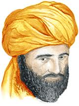 Ibn Jubayr