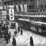 Shanghai_tram,_British_section,_1920s,_John_Rossman's_collection