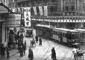 Shanghai_tram,_British_section,_1920s,_John_Rossman's_collection