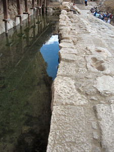 Historische poel Siloam (lager gedeelte)