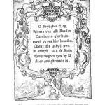 De Kantharos V – De Kantharos van Stevensweert in het licht der gerechtigheid