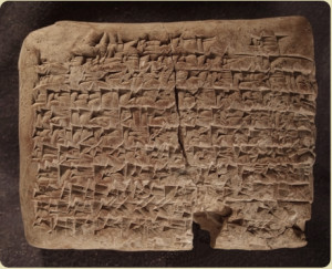 nelc-cuneiform-tablet