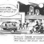 Jakarta in een postmodern Indonesisch stripverhaal over een mislukte detective