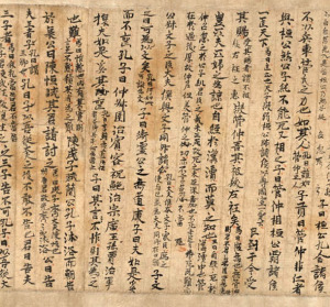 An ancient script of Confucius' Analects. outernationalist.net