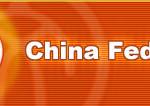 china Literary
