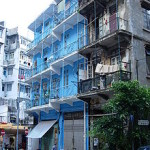 220px-Blue_House_HK