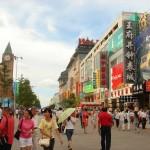 Wangfujing_street,_Beijing
