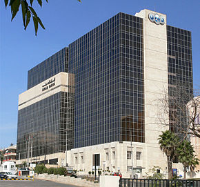 Photo: en.wikipedia.org Arab Bank headquarters in Amman, Jordan