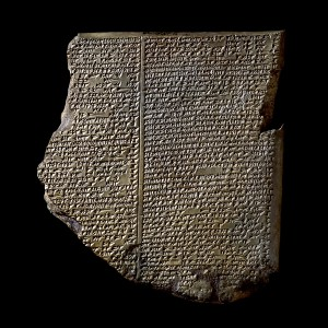 Gilgamesh - British Museum
