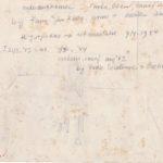 Tekening onderduik achterkant (1)