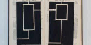 Joseph Semah's bladen bij Pessachim: Schets van een methode voor Talmoedische landschapsvormen