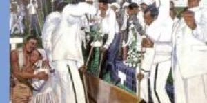 Yvon van der Pijl - Levende-Doden ~ Afrikaans-Surinaamse percepties, praktijken en rituelen rondom dood en rouw