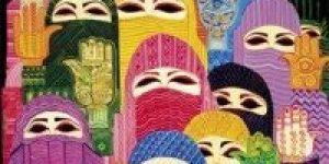 Eutopia Institute of Ideas ~ On Middle East, Diversity & Democracy