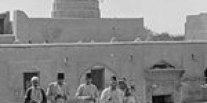 Josef Meri - Pilgrimage To The Prophet Ezekiel's Shrine In Iraq: A Symbol Of Muslim-Jewish Relations