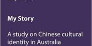 My Story ~ A Study On Chinese Cultural Identity In Australia - Contents & Preface
