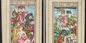 Jonathan Carey ~ Centuries Of Persian Manuscripts, Now At Your Fingertips