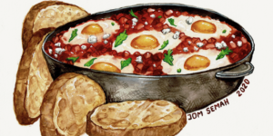 The Art Of Cooking ~ Shakshuka