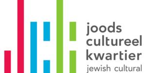 Joods Cultureel Kwartier: Minisymposium ~ De joodse diaspora in perspectief. 18 december 2019